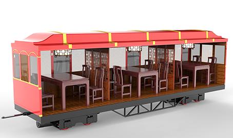 Rail Dinning Coach